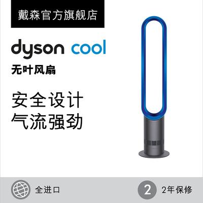 戴森空气净化器如何