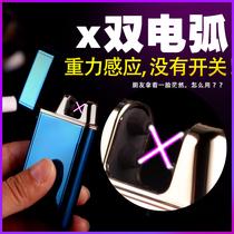 SANDA三达usb双电弧充电打火机 薄防风金属创意电子点烟器