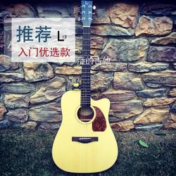 台湾L13D1民谣41寸圆缺角木吉他云杉面板桃花芯背侧