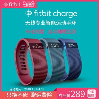 济南fitbit专卖店