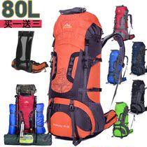 登山包80L户外运动防水双肩背包75升大容量旅行男女露营帐篷背包
