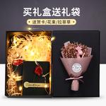 七夕礼品盒子精美韩版简约创意大号生日口红礼盒包装盒空盒礼物盒