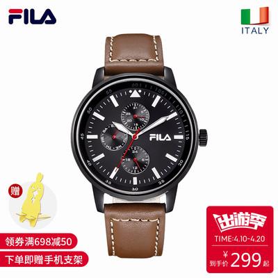 深圳哪里卖斐乐手表,斐乐手表官方旗舰店