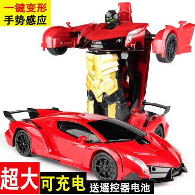 超大变形金刚5遥控汽车兰博基尼模型充电赛车儿童电动玩具男孩