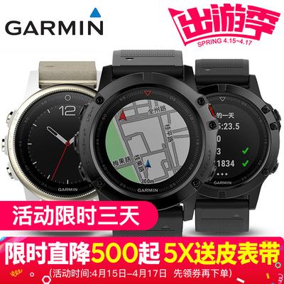 garmin手表上海实体店