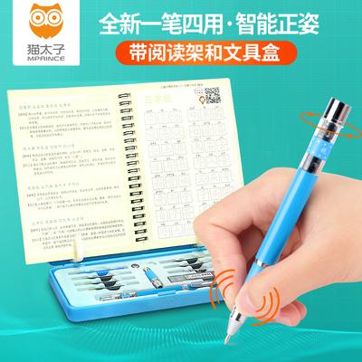 儿童防小学生近视正姿笔护眼笔写字姿势智能铅笔握姿坐姿矫正器
