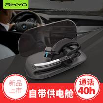 利客 V8plus无线蓝牙耳机挂耳式4.1通用车载耳塞式开车超长待机
