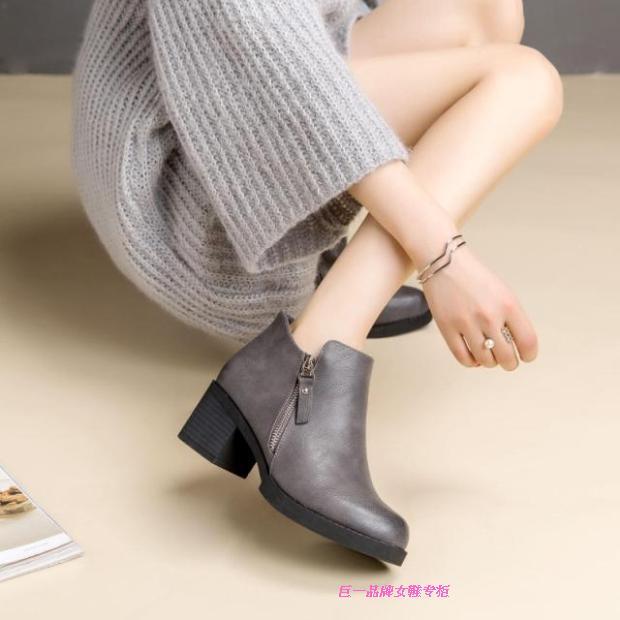 南王女鞋2016秋冬新款短靴英伦复古圆头粗跟女靴马丁靴单靴3032