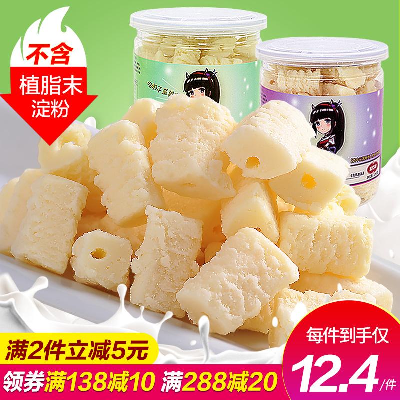 酸奶疙瘩内蒙古奶酪条乳酪牛奶条棒奶片奶酥块奶豆腐零食热巴同款