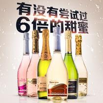 西班牙原瓶进口红酒起泡酒气泡酒甜葡萄酒6支混装整箱装无香槟杯
