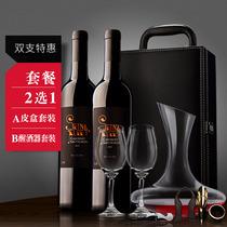 西班牙原酒进口红酒双支礼盒 赤霞珠干红葡萄酒双支送礼礼盒2支装