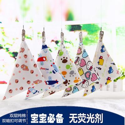 【天天特价】婴儿口水巾宝宝三角巾纯棉双层双按扣5条装买十送一