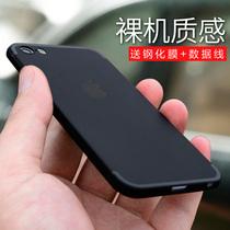 创得苹果5s手机壳 iPhone5s保护套se简约磨砂防摔外壳软硅胶男女