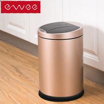 德国ewee 智能感应垃圾桶时尚客厅自动电动筒欧式创意家用卫生间