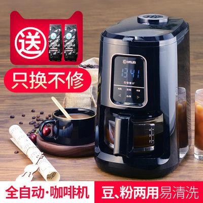 全自动现磨豆咖啡机家用办公室小型美式迷你一体滴漏壶保温