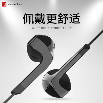 兰士顿耳机入耳怎么样,兰士顿f9耳机评测