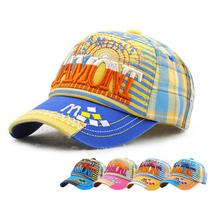 儿童帽子小孩遮阳帽鸭舌帽太阳帽男童女童宝宝棒球帽潮学生太阳帽