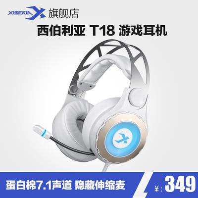 西伯利亚s22游戏耳机评测,西伯利亚k5游戏耳机怎么样