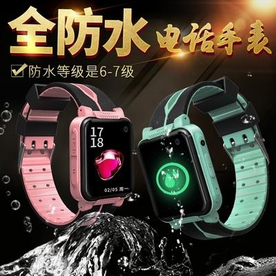 小米智能手表和小天才哪个好,小天才手表y03好吗