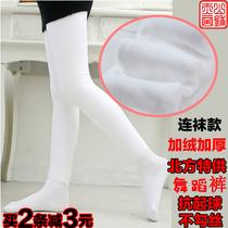 冬季儿童加厚加绒连裤袜女童连脚打底裤白色舞蹈袜纯棉北方冬棉裤