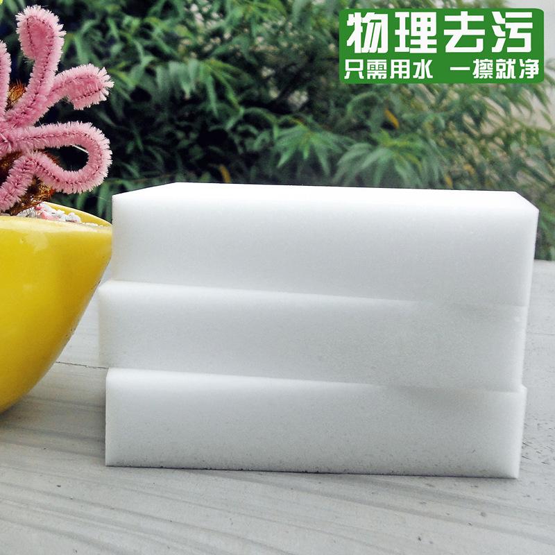 【11.1白菜价】福利,淘宝天猫白菜价商品汇总