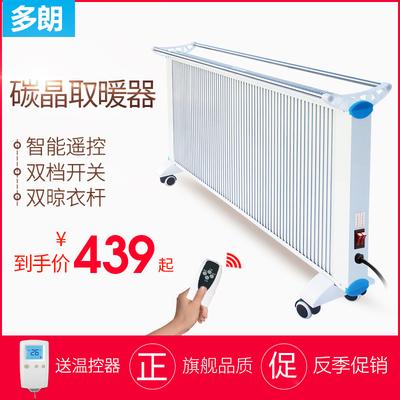 多朗壁画取暖器怎么样,多朗旗舰店取暖器