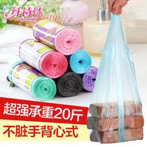 纤诗洁背心式加厚断点式垃圾袋 厨房清洁环保分类塑料袋 5卷装