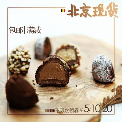 【比利时采购】Godiva歌帝梵高迪瓦手工松露巧克力进口礼盒同款