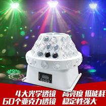 与凡ktv酒吧激光灯七彩旋转灯LED闪光灯声控图案魔球灯舞台灯光