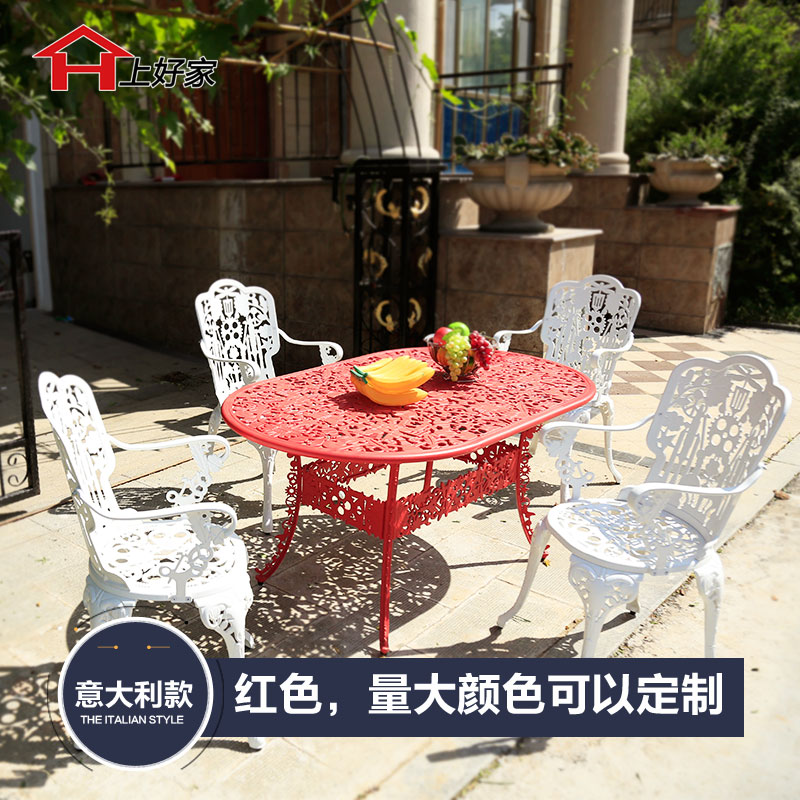 户外阳台铸铝桌椅庭院休闲桌椅组合三件套室内欧式铁艺桌椅五件套