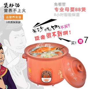 正品1.2.4.5升全自动保温紫砂电炖锅沙锅陶瓷炖盅煲汤锅熬煮粥锅