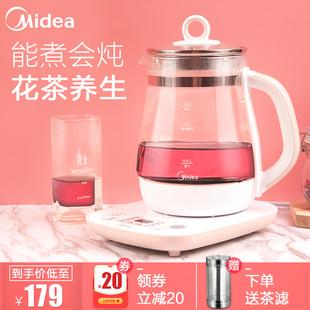 美的养生壶全自动多功能加厚玻璃电热煮黑花茶壶煎药壶煮茶器燕窝