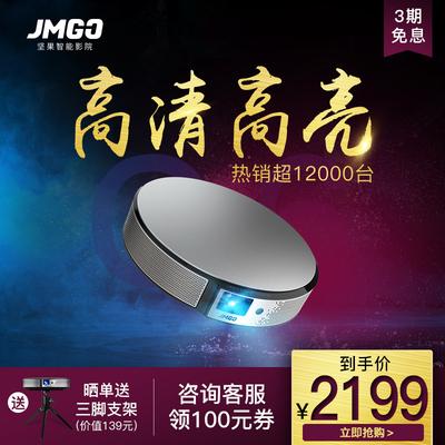 jmgo坚果是什么品牌