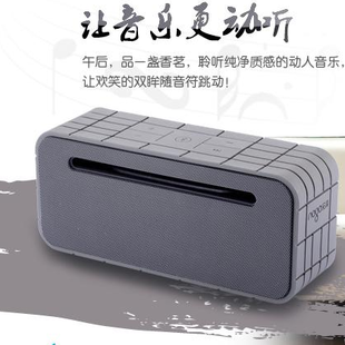 Free shipping authentic dimethoate B7500 Bluetooth Portable Speaker Samsung Apple millet phone Bluetooth stereo subwoofer