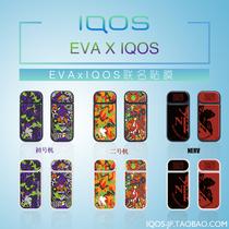 IQOS电子烟保护套EVA联名贴膜正版