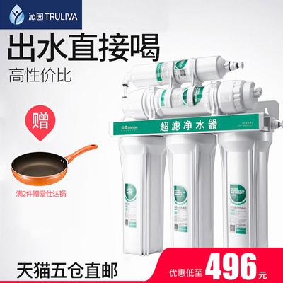 沁园净水器型号区别有哪些,沁园超滤净水机怎么样