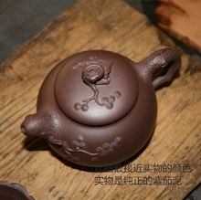 Fu Yaohong xiao yun loose Authentic Huang Longshan in mud Yixing recommended manual 220 cc spot entity shop