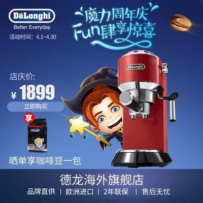 德龙咖啡机质量怎样,家用咖啡机飞利浦和德龙哪个型号好