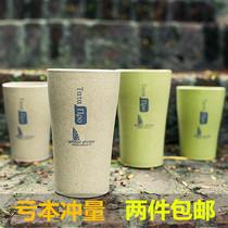 韩国简约漱口杯水杯旅行成人儿童环保刷牙小麦杯情侣牙刷杯洗漱杯