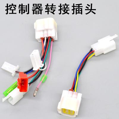 电动车霍尔转接线控制器转接头防水插头转普通插头转接插孔链接线