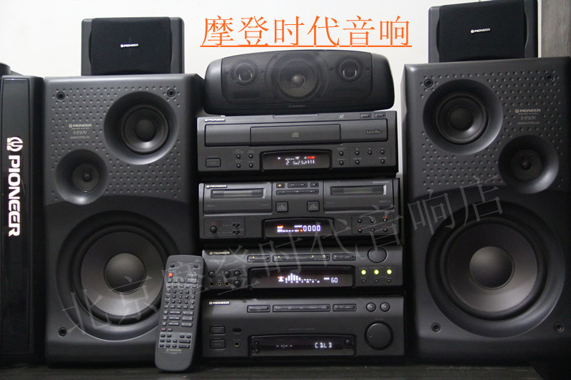 Pioneer Model J720 High End Stereo System 5 1 Home Kit