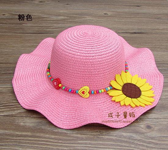 Цвет: Большими полями подсолнечника (розовый)