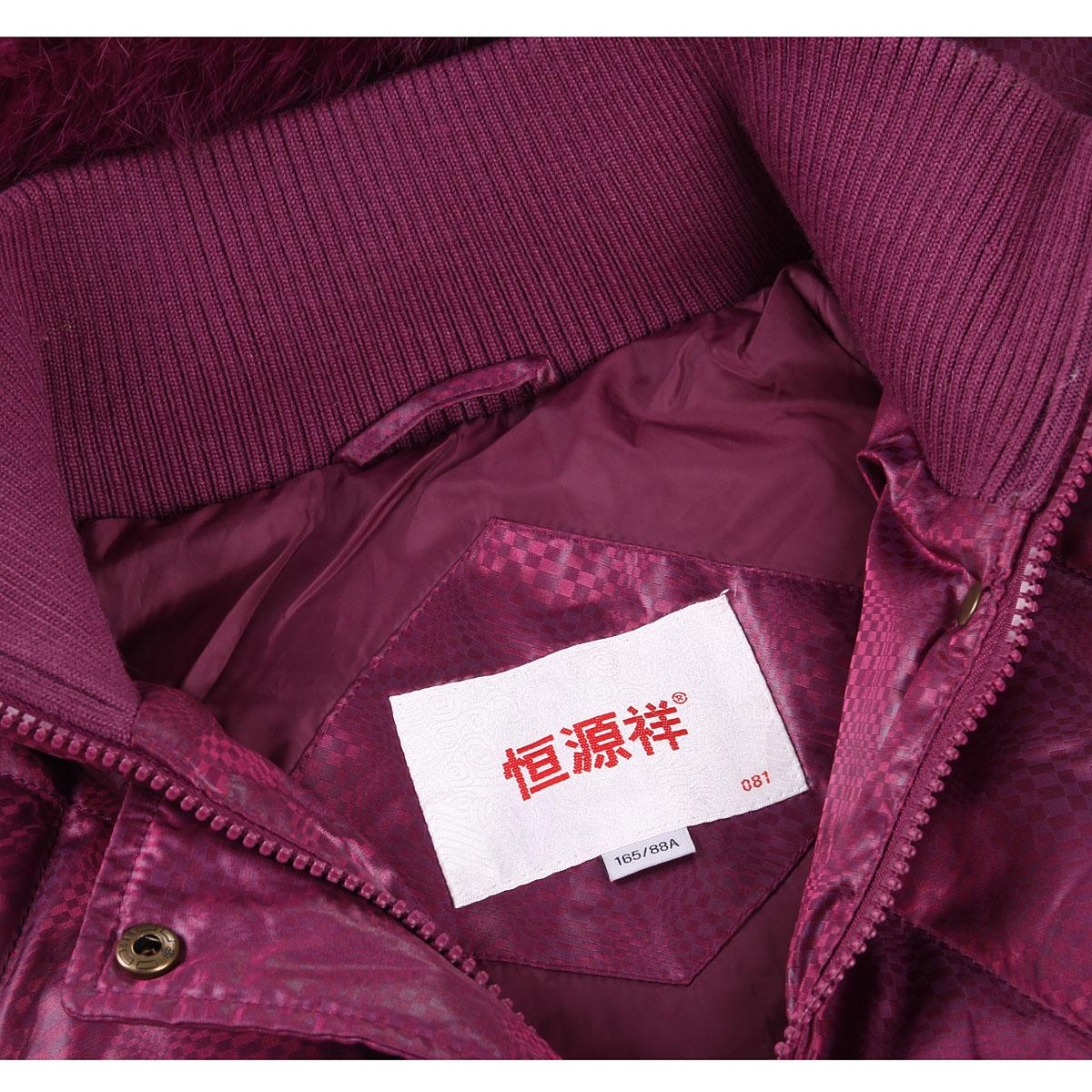 Женский пуховик Fazaya B/9155 2012 9155 Зима 2012 Разные искусственные волокна Городской стиль Облегающий покрой
