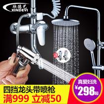 全铜主体冷热水龙头浴室大淋雨喷头混水阀卫浴淋浴器淋浴花洒套装