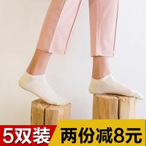 女袜子女夏季短袜纯棉浅口船袜薄款低帮可爱运动学生袜韩版短筒袜
