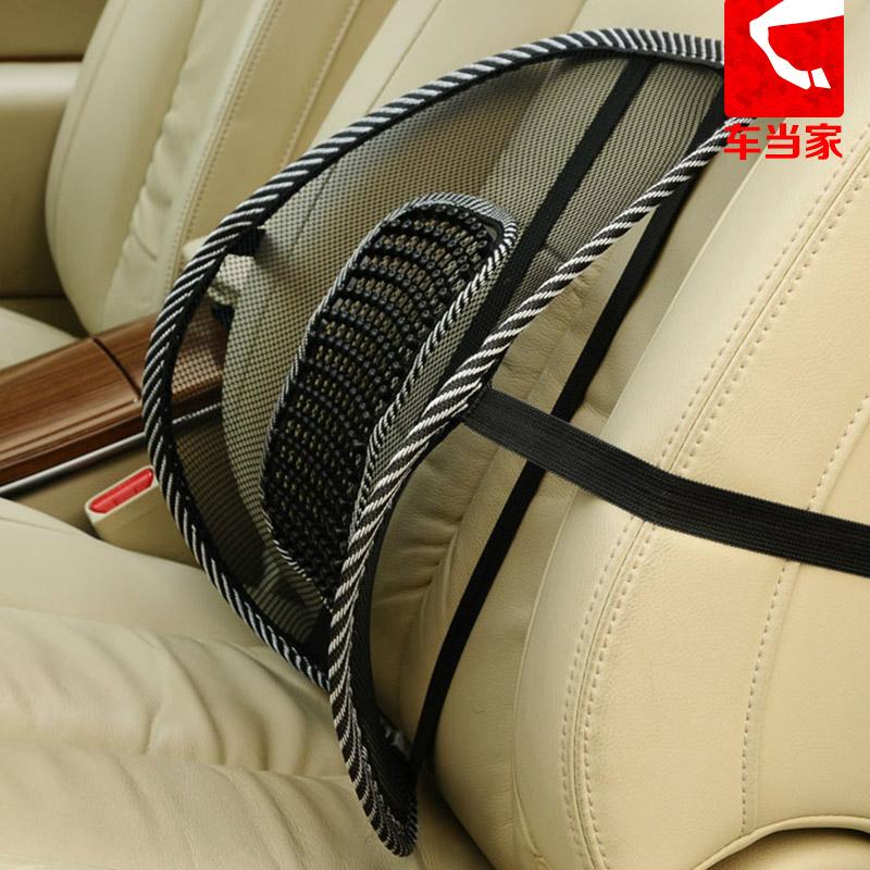 подголовник для авто Chedangjia