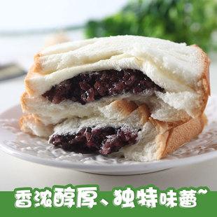 华旺紫米面包 黑米切片三明治 手撕夹心奶酪蛋糕休闲零食营养早餐