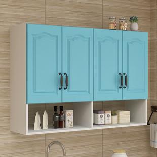吊柜墙壁柜客厅墙上橱柜浴室厨房壁柜置物柜阳台挂墙上收纳储物柜