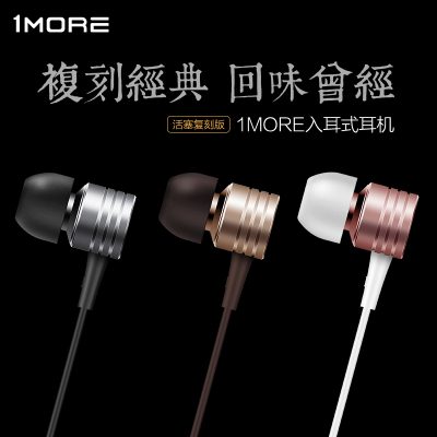 万魔耳机是哪个国家的品牌,万魔头戴式耳机怎样