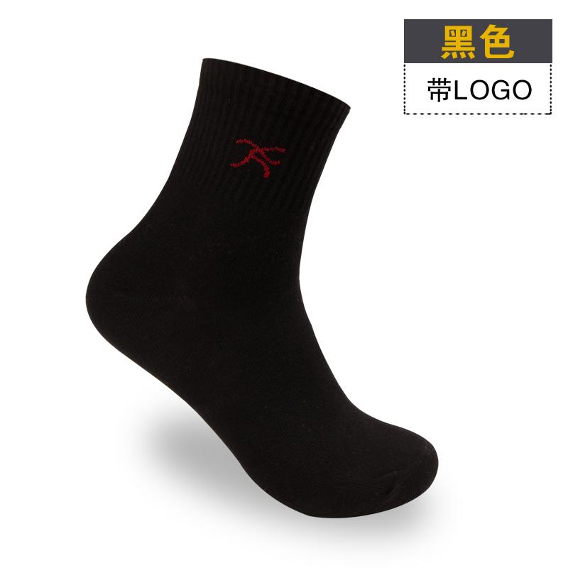 Цвет: Черный (с логотипом)